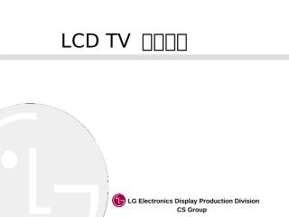 2010_LCD_TV_1.ppt