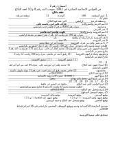 Nazimabd.doc