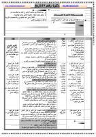 19مقاومة الأمير عبد القادر.pdf