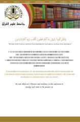 website (1).pdf