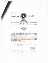 BANGLADESH GAZETTE.pdf
