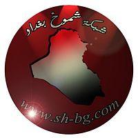 صباح محمود عفتني كامله كاملة بدون حقوق.mp3