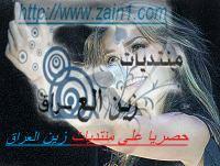 اغنية الفنان خالد الحنين بعنوان ماتبت 2012 بدون حقوق النسخه الاصليه من انمار العراقي