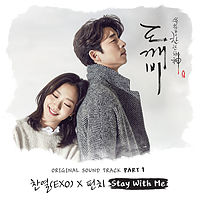 Chanyeol (EXO) & Punch - Stay With Me.mp3